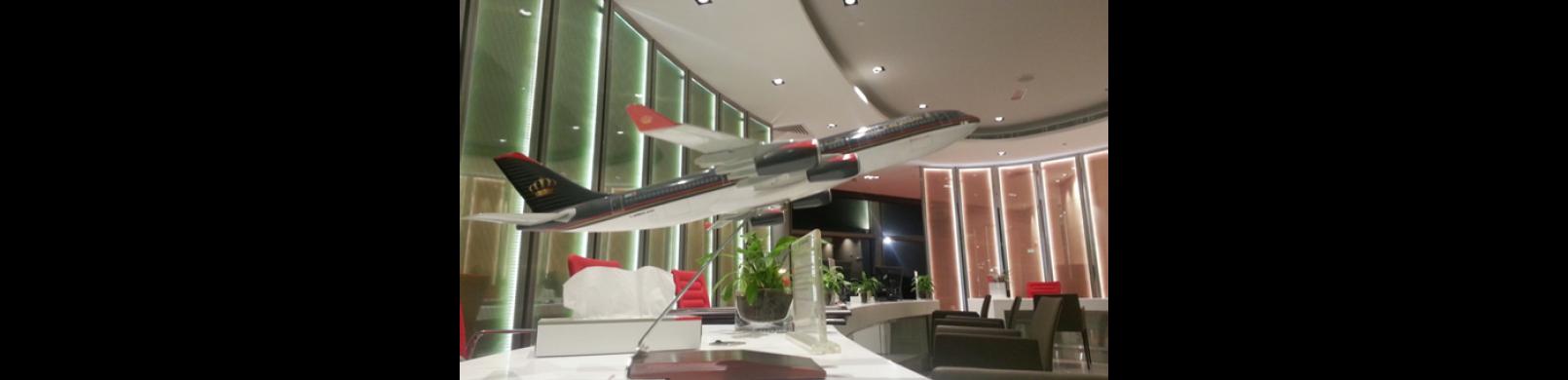 Art Line Qatar : Royal jordanian crown lounge and cip artline