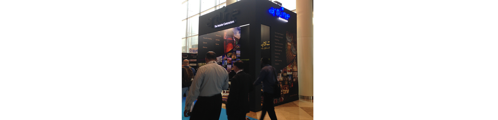 BIG5 Dubai 2014